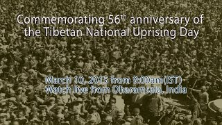 Commemorating 56th anniversary of  the Tibetan National Uprising Day