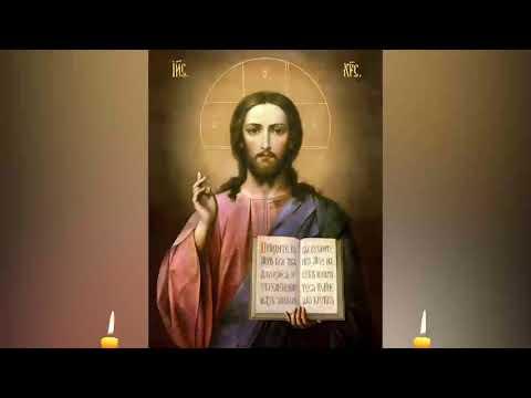 Сильная Молитва от эпидемии Господу