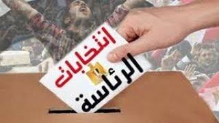 مصر العربية | مرشح رئاسي يعد بإعطاء 10 ملايين جنيه لكل مواطن