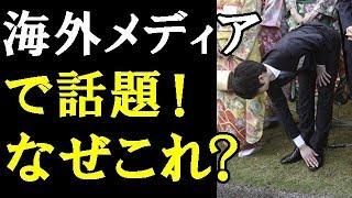 【羽生結弦】海外メディアで話題!靴に付いた汚れを落とす仕草さえ羽生結弦は絵になる!「羽生が素敵過ぎてニヤニヤが止まりません」#yuzuruhanyu 羽生結弦 検索動画 13