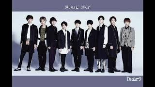 [歌ってみた] Hey! Say! JUMP - Shakunetsu no Yume「灼熱の夢」 [Cover by Dear9]