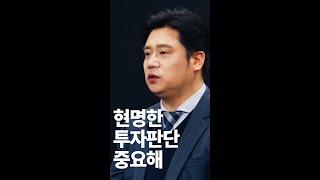알토마토 전문가 인터뷰 - 이득규 대표(주나펀드)