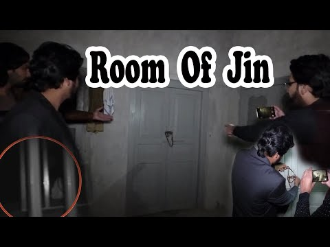 Woh Kya Tha With Acs | 30 December 2018 - Room Of Jin | Episode20