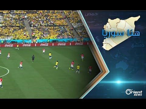 تعرفوا على القناة التي ستنقل مباريات كأس العالم بالمجان - هنا سوريا  - نشر قبل 14 ساعة
