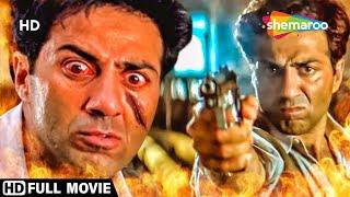 सनी देओल की बेस्ट एक्शन फिल्म - सनी देओल की सबसे खतरनाक फिल्म - Sunny Deol Blockbuster Movie 2021