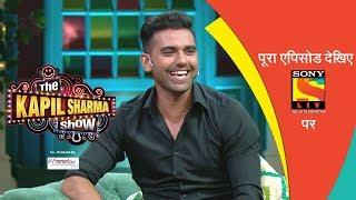 दी कपिल शर्मा शो | एपिसोड 54 | रन मंच | सीज़न 2 | 6  जुलाई, 2019