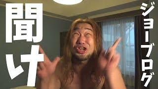 インスタグラム https://www.instagram.com/jtshibata/ ☆ニコニコユーザチャンネル☆ http://ch.nicovideo.jp/jtshibata3 ホームページ http://www.shibatar.com/