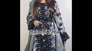New Balochi Wedding Song Salonki 2021 #gawadri song