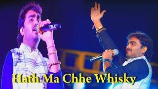JIGNESH KAVIRAJ 2018 || HATH MA CHE WISHKY || GUJARATI FAVOURITE SONG 2018