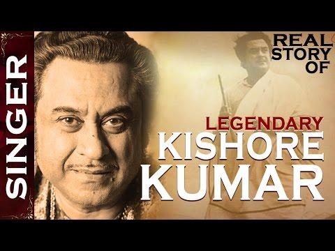 संगीत कि दुनियाके शेहेनशाहकिशोर कुमार [ Life Of Kishore Kumar ]