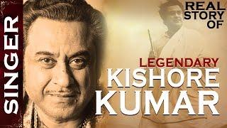 संगीत कि दुनियाके शेहेनशाह  किशोर कुमार [ Life Of Kishore Kumar ]