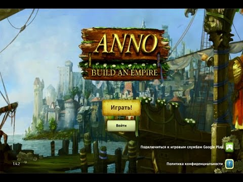 Anno: Build an Empire игра на Андроид и iOS