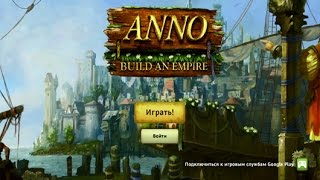 Anno: Build an Empire игра на Андроид и iOS