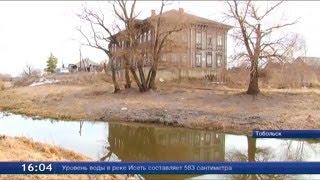 Коммунальщики Тобольска очищают дренажные канавы(, 2016-04-20T12:10:55.000Z)