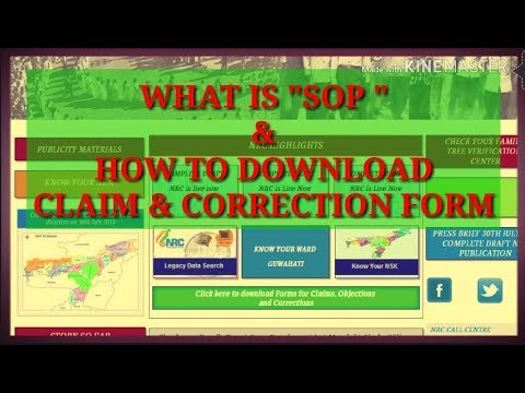 What is SOP? HOW TO DOWNLOAD CLAIM  CORRECTION FORM - YouTube