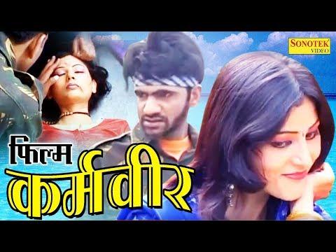New Film | Karamveer | कर्मवीर | Uttar Kumar  Dhakad Chhora | Suman Negi I Hindi Full HD Movies 2017