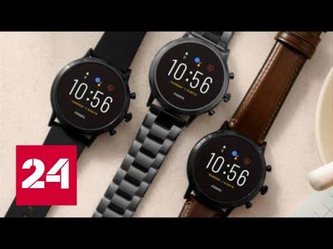Новые часы Fossil позволят пользователям принимать звонки // Вести.net