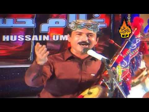 NEW BALOCHI SONG GON ATHAW PAA SARO BY GHULAM HUSSAIN UMRANI ALBUM 20 2019 FULL HD SONG