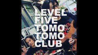 トモトモクラブ:梶川朋希 g 上野朋洋 key よしじまともひと ds Tomoki ...