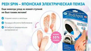 Как вылечить натоптыши на подошве ног