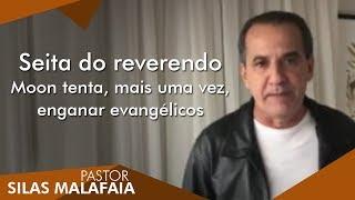 Pastor Silas Malafaia comenta: Seita do Rev. Moon tenta, mais uma vez, enganar evangélicos.