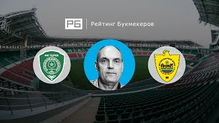 Прогноз Александра Бубнова: «Терек» — «Анжи»