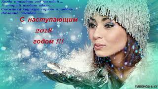 видео Новогодний фотоконкурс!