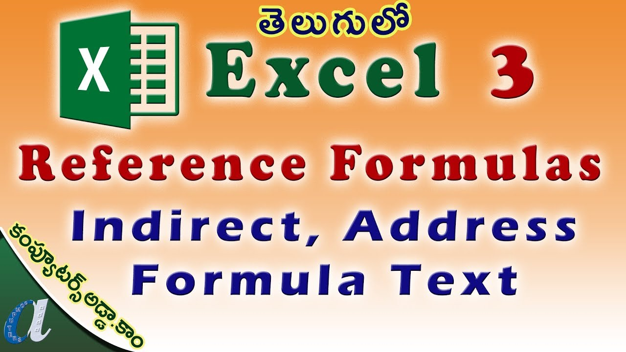 Excel Reference 3 Formulas || Indirect, Formula Text, Address,Rows, Cols ||