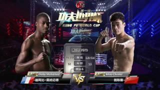 Finale Mohamed DIABY VS Miao CHENLEI en CHINE