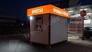 Заказать вывеску для АЗС | короб трехсторонний стыкованный(, 2017-05-20T09:33:11.000Z)