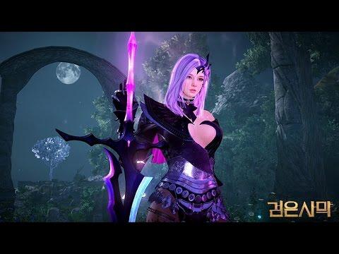 Black Desert Stream : Dark Knight Awakened Weapon Quest
