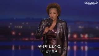 Wanda Sykes - Who is REAL Michelle Obama (Korean sub)