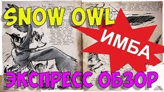 Снежная сова (Snow Owl) в АРК Extincion DLC. Express обзор: приручение, разведение и способности