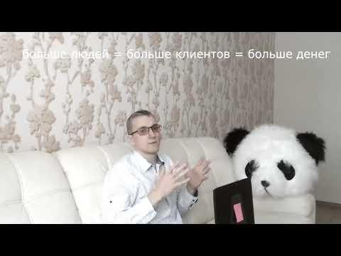 Видео Вид заработка в интернете