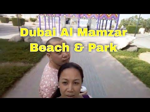 Dubai Al Mamzar Beach & Park (2019)