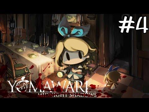 ตามน้องหมา มาบ้านผีสิง ! | Yomawari: Midnight Shadows #4