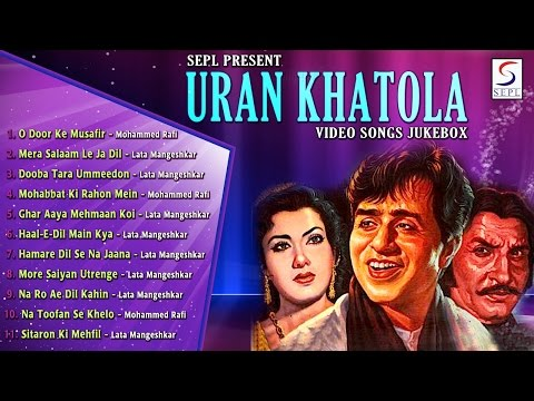 Uran Khatola | Dilip Kumar & Nimmi | All Superhit Songs Jukebox