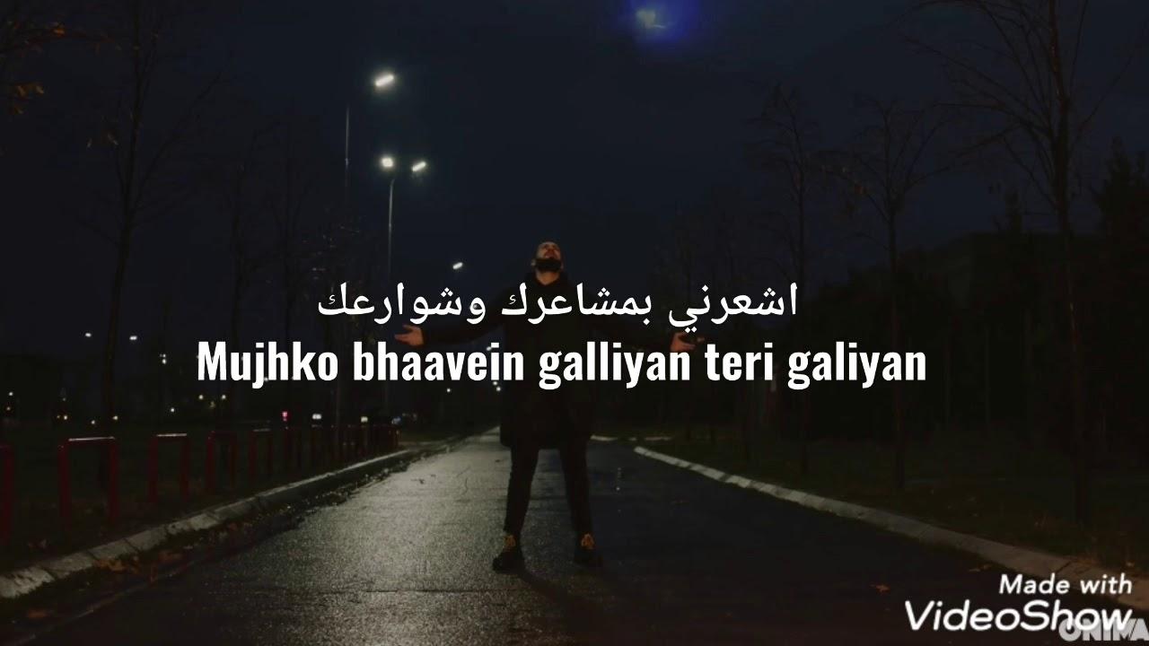 Download Capital T -  Akull مترجم للعربي