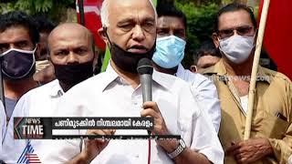 പണിമുടക്കിൽ നിശ്ചലമായി കേരളം | Bharat Bandh in Kerala