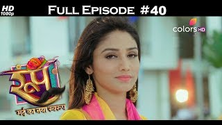 ROOP - FULL EPISODES