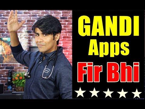 Gandi App Fir Bhi Top ? | Kaise ? | Remove these apps asap