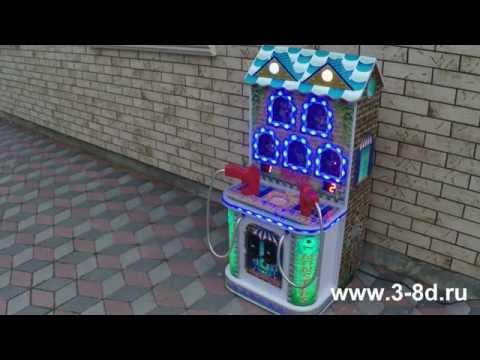 Видео Игровой автомат тир