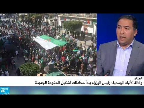 مسيرات ضد العهدة الخامسة لبوتفليقة: هل يمكن تحقيق مطلب 'إسقاط النظام'؟