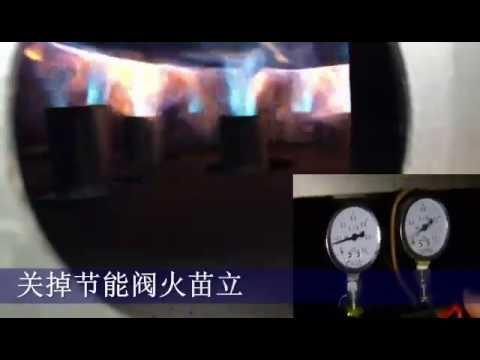 LXD1200 energy saving hydraulic double tank thermoplastic preheater