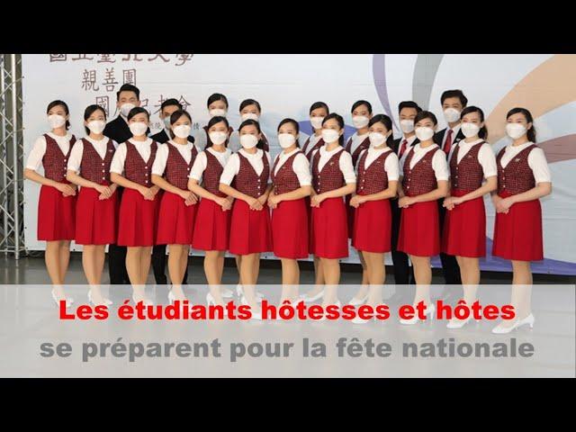Les étudiants hôtesses et hôtes se préparent pour la fête nationale | Taiwan actus | RTI