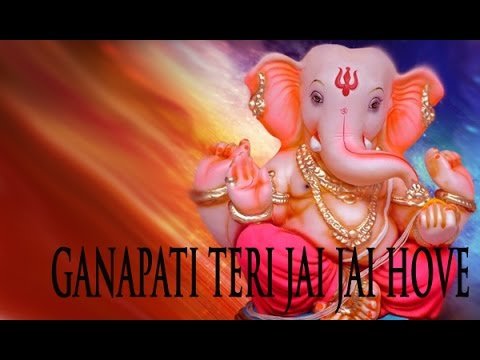 ganapati-teri-jai-jai-hove-|-popular-ganesha-devotional-songs-|-exclusive-songs