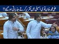 Ali Muhammad Khan Aggressive Speech in National Assembly | 16 July 2019