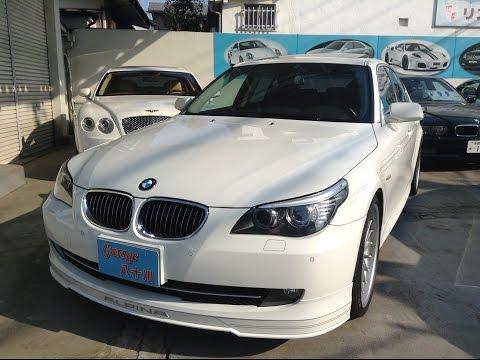 お車をお探しの方は是非弊社HPをご覧頂きお電話にてお問い合わせ下さいませ。 きっとお気に召すお車が明朗な金額でご購入頂けます。 http://www.ge...