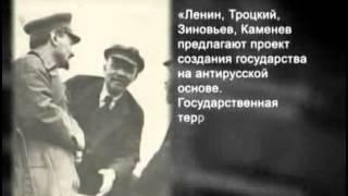 056 Образование СССР   Начало СССР  История России XX век