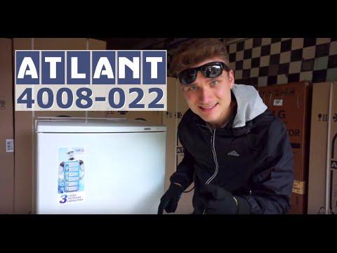 видео: Миссия выполнима. Холодильник Атлант 4008-022 ( atlant ХМ 4008-022 )